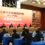 Семинар экспертов по китайской фитотерапии против COVID-19 «Хони Гранулы Тайшен» прошел в Ритане, Пекин